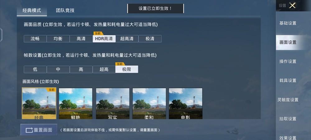 iQOO 8 Pro评测 迈向全能旗舰的转型之作插图(28)