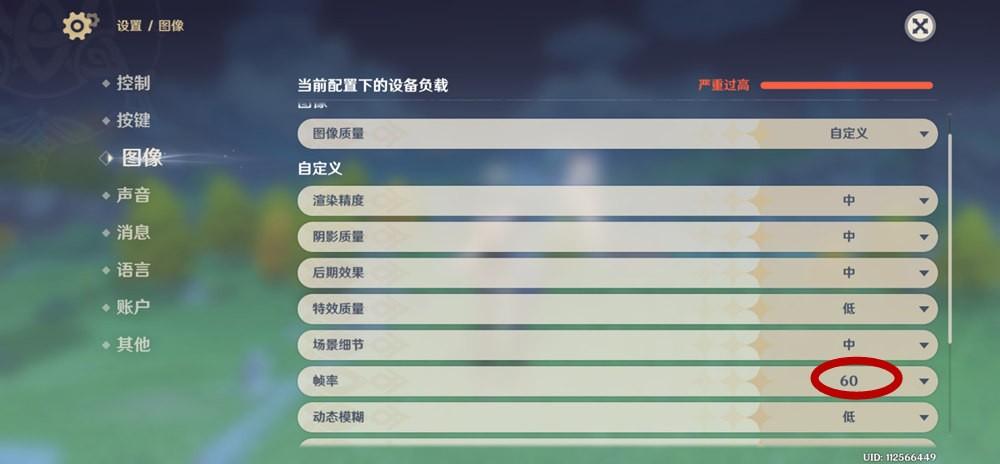 iQOO 8 Pro评测 迈向全能旗舰的转型之作插图(30)