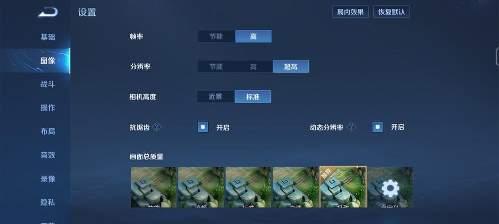 """传承""""性能先锋""""之名 iQOO Z5首发深度评测插图(14)"""