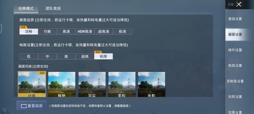 """传承""""性能先锋""""之名 iQOO Z5首发深度评测插图(16)"""