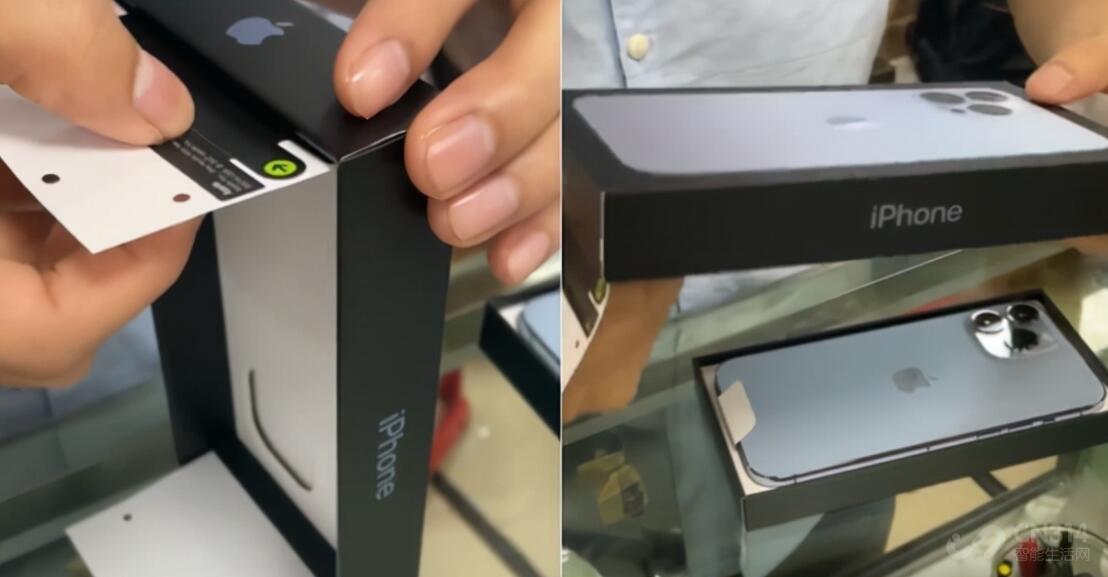 买iPhone 13要警惕,封条已经有假冒的了插图(2)