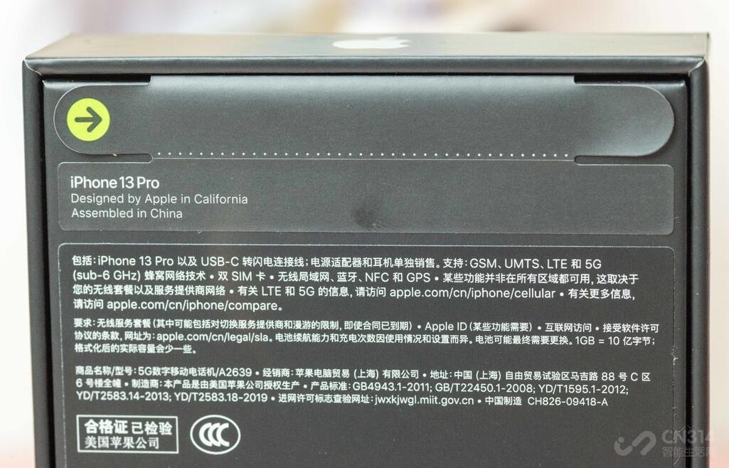 买iPhone 13要警惕,封条已经有假冒的了插图(3)