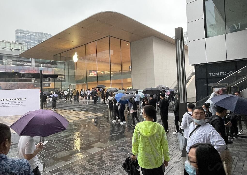iPhone 13 Pro涨价500多 依然国产卖得火插图