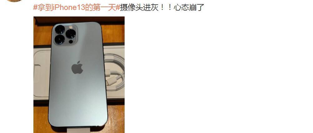 iPhone 13翻车了 信号差 接缝大 屏幕偏色插图(1)