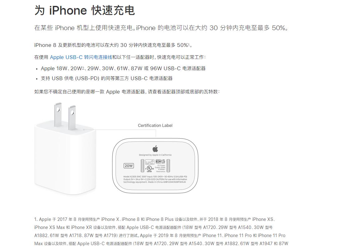 翻车现场?苹果原装与第三方快充实测对比插图(2)