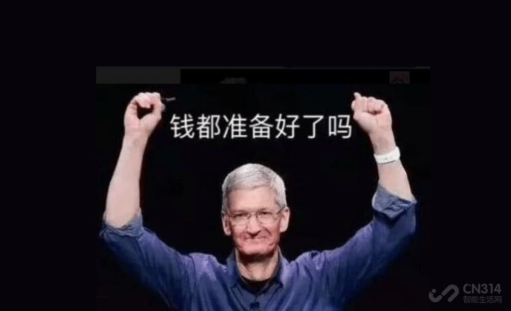 iPhone 13很惊艳但还挤牙膏,国产不香吗?插图(1)