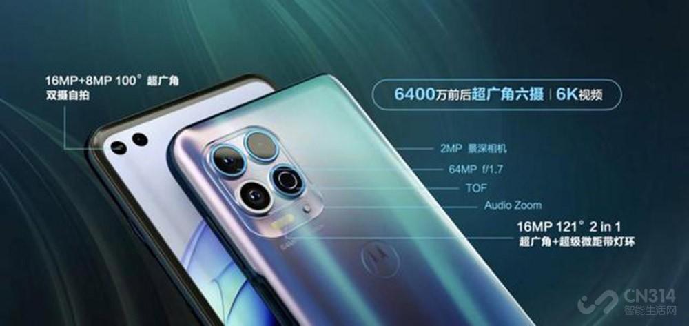 低电量不烦恼 四款5000mAh电池手机推荐插图(7)