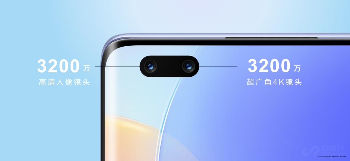 华为nova9系列HarmonyOS手机精彩耀现插图(2)