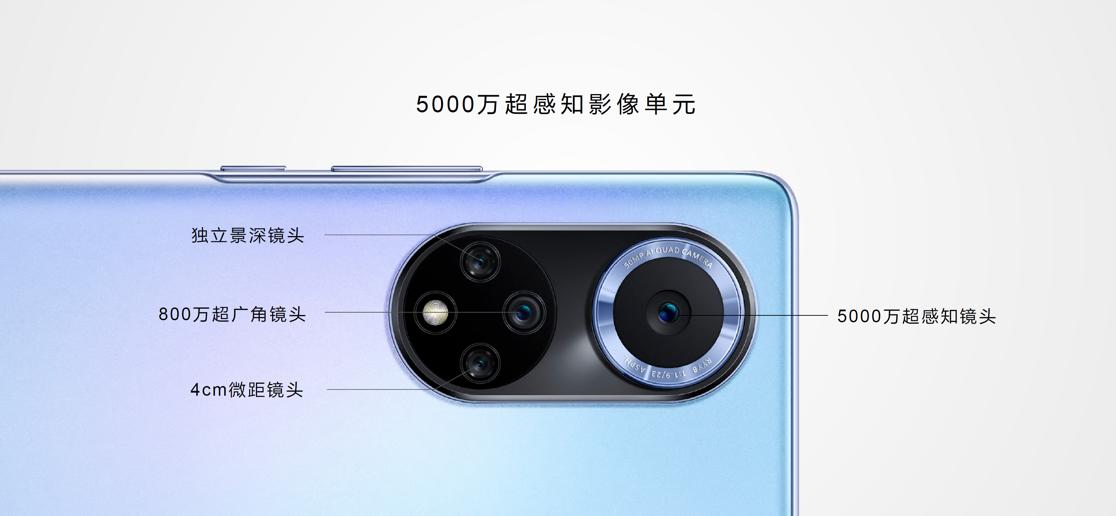 华为nova9系列HarmonyOS手机精彩耀现插图(3)