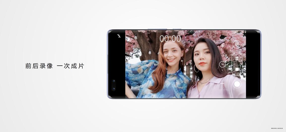华为nova9系列HarmonyOS手机精彩耀现插图(6)