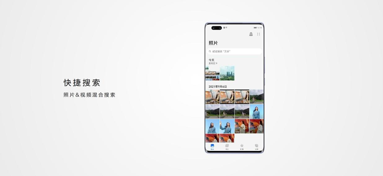 华为nova9系列HarmonyOS手机精彩耀现插图(7)