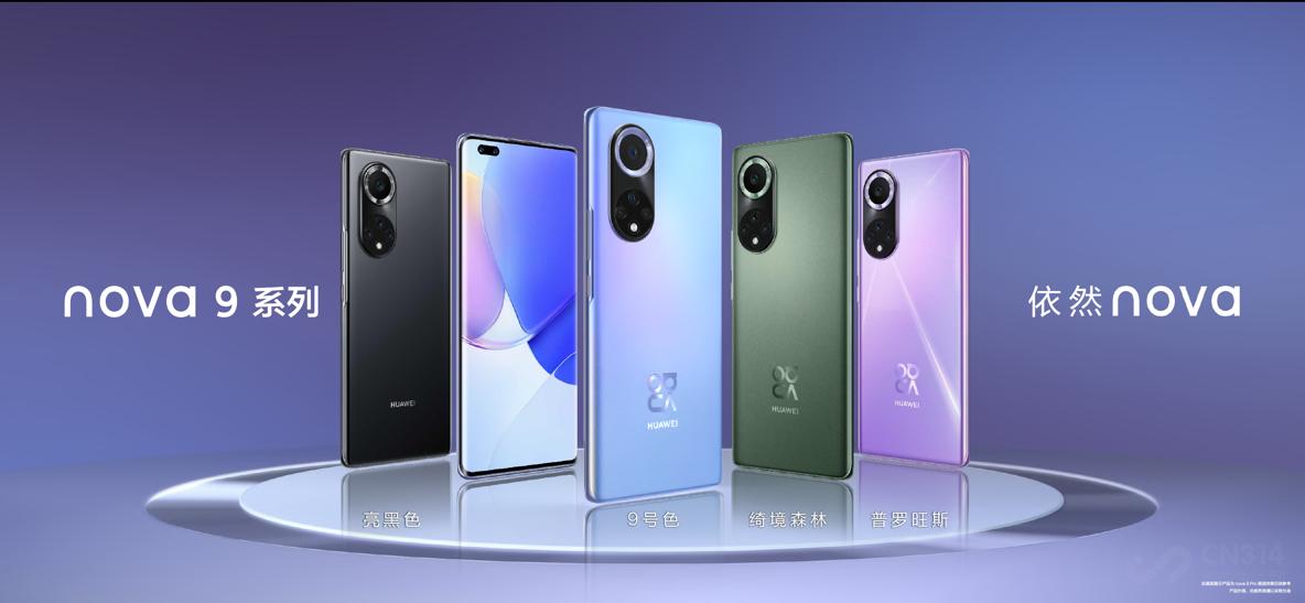 华为nova9系列HarmonyOS手机精彩耀现插图(9)