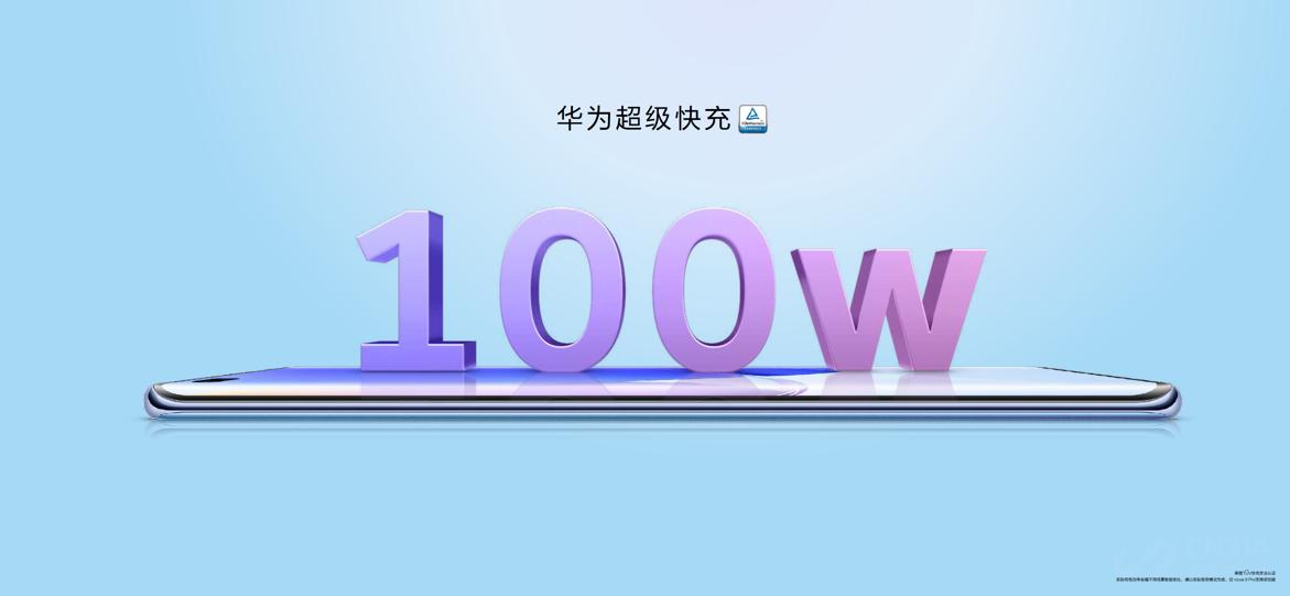 华为nova9系列HarmonyOS手机精彩耀现插图(11)